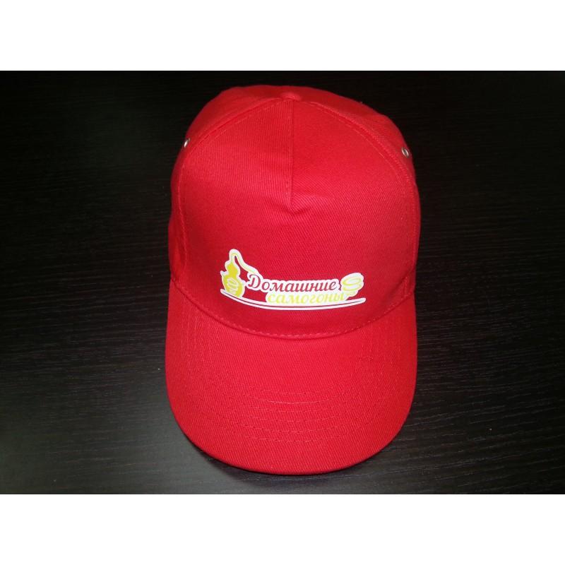 Бейсболка с логотипом Домашние самогоны