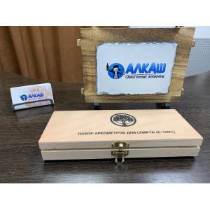 Профессиональный набор ареометров в деревянной коробке