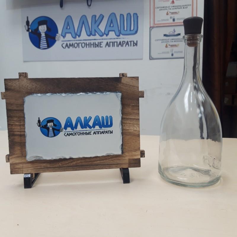 Бутылка Бэлл 1 литр