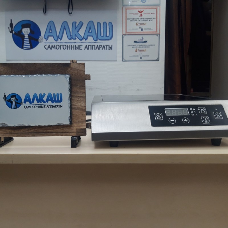 Плита индукционная GASTRORAG (3,5 кВт)  Б.У. Сани Самогона