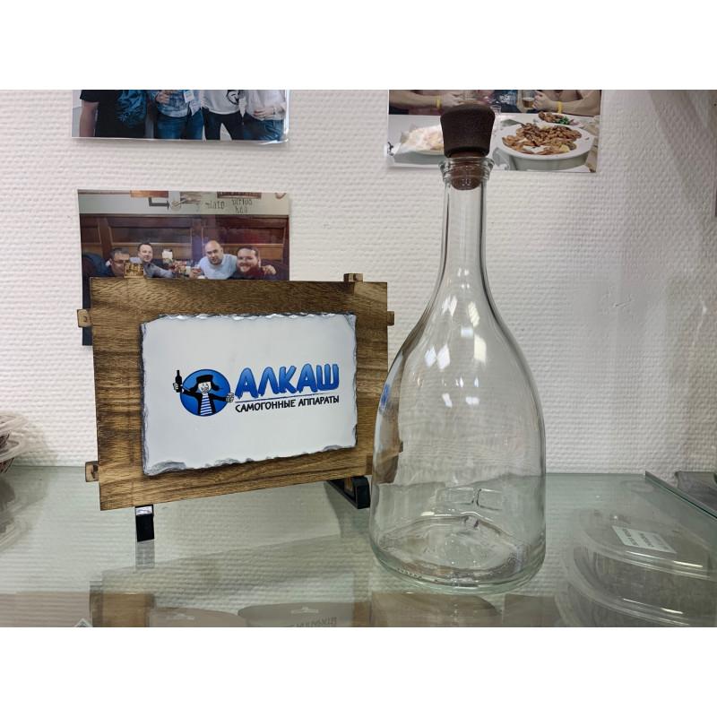 Бутылка Бэлл 0,7 литра