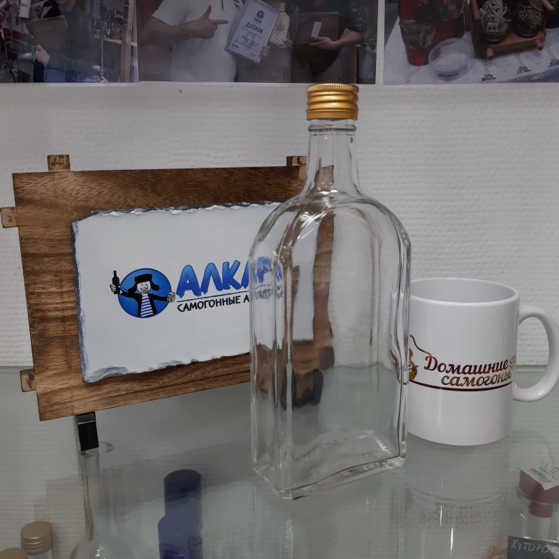 Бутылка Монастырская 0,5 литра