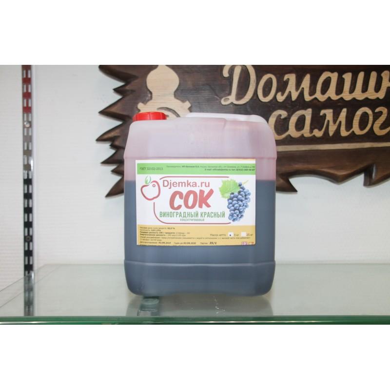 Сок виноградный красный концентрированный Djemka 5 кг.