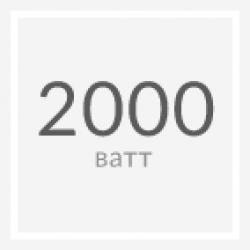 плиты на 2000 Ватт (2 КвТ)