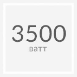 плиты на 3500 Ватт (3.5 КвТ)