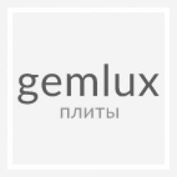 плиты Gemlux