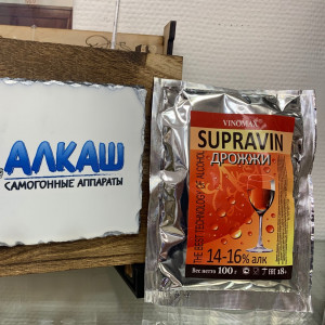 Дрожжи SUPRAVIN, 100 гр
