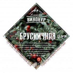 """Настойка """"Алтайский винокур"""" Брусничная. Набор трав и пряностей"""