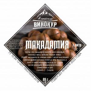 """Настойка """"Алтайский винокур"""" Макадамия. Набор трав и пряностей"""