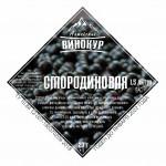 """Настойка """"Алтайский винокур"""" Смородиновая. Набор трав и пряностей"""