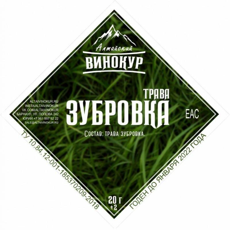 """Настойка """"Алтайский винокур"""" Зубровка. Трава"""