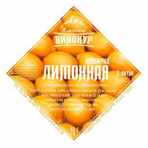 """Настойка """"Алтайский винокур"""" Имбирно-лимонная. Набор трав и пряностей"""