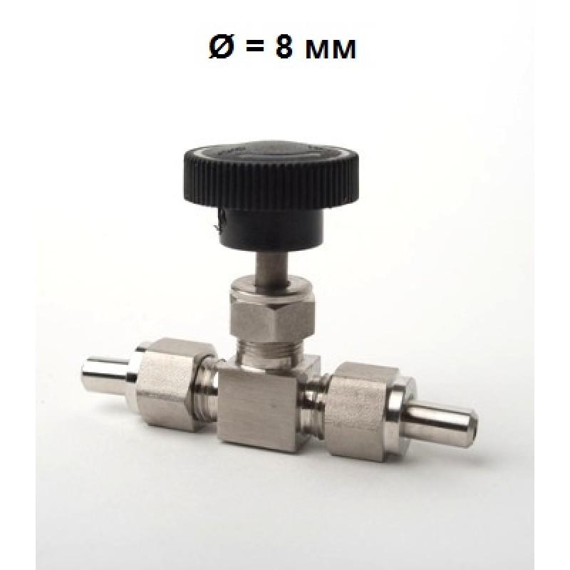 Кран игольчатый тонкой настройки «нерж», диаметр 8 мм